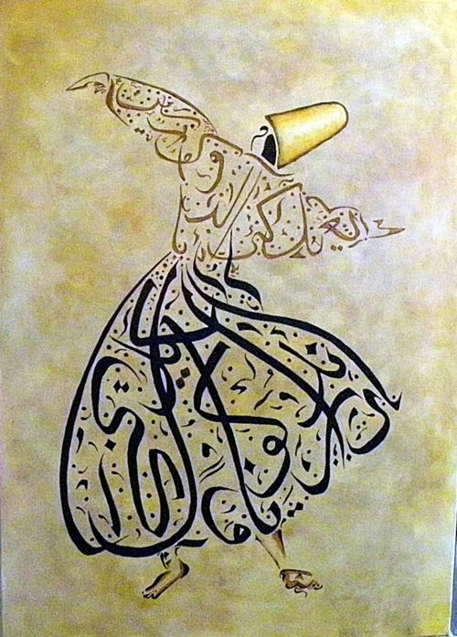 Arabic Calligraphy - Whirling Dervish