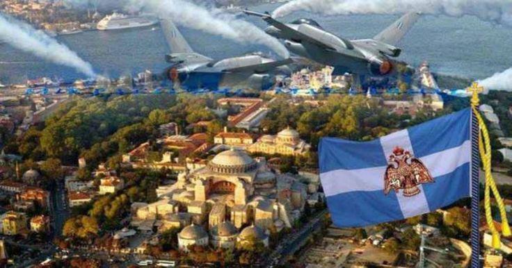 Σοκαριστική προφητεία για το 2017: «Δύο καλοκαίρια και δύο Πασχαλιές μαζί…» Crazynews.gr
