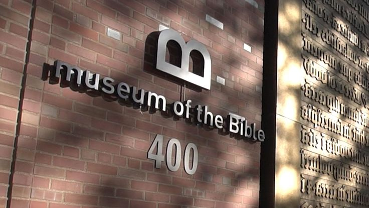 'I Feel Like I'm Just Falling in Love with Jesus': Tourists Get First Look at Bible Museum  ||  The Museum of the Bible opened this weekend after much anticipation. So, what did some of its first visitors think about the newest attraction in the nation's capital?…