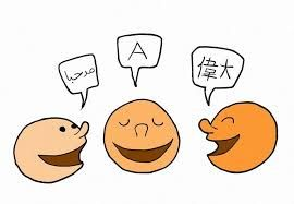 Somos ATAL: 1ª Fase Proyecto Mijas: Fase Lingüística