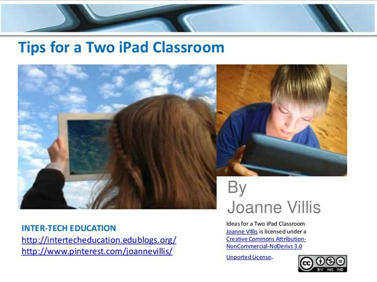 Tips for a 2 or 1 iPad classroom