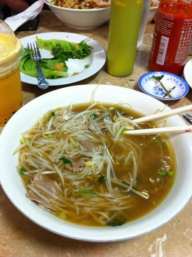 Przepis na rosół po chińsku. Porcja dla 4 osób. #rosół #chińskirosół #rosółpochińsku
