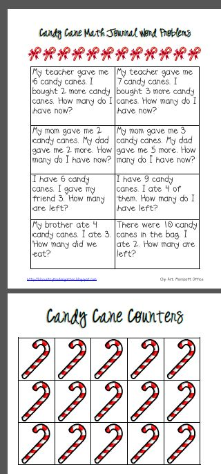 Candy Cane Math Journal Word Problems