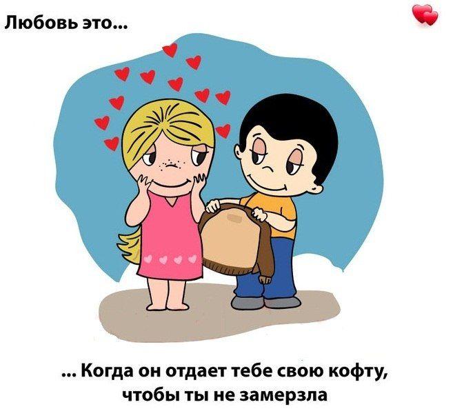 http://cs540101.vk.me/c540105/v540105615/355ec/AZ6wwa7TPcY.jpg