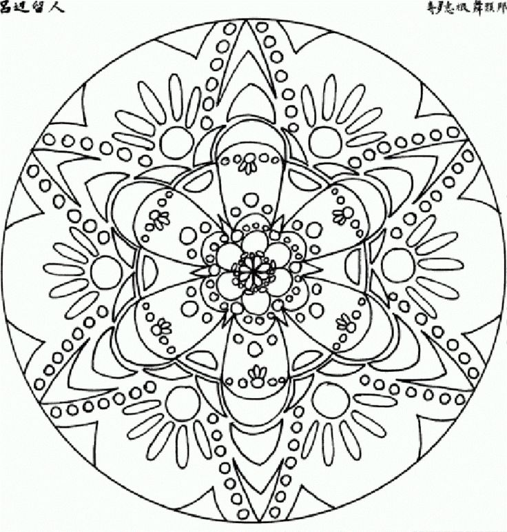 Flower Abstract Coloring Pages : 69 best mandala coloring pages images on pinterest
