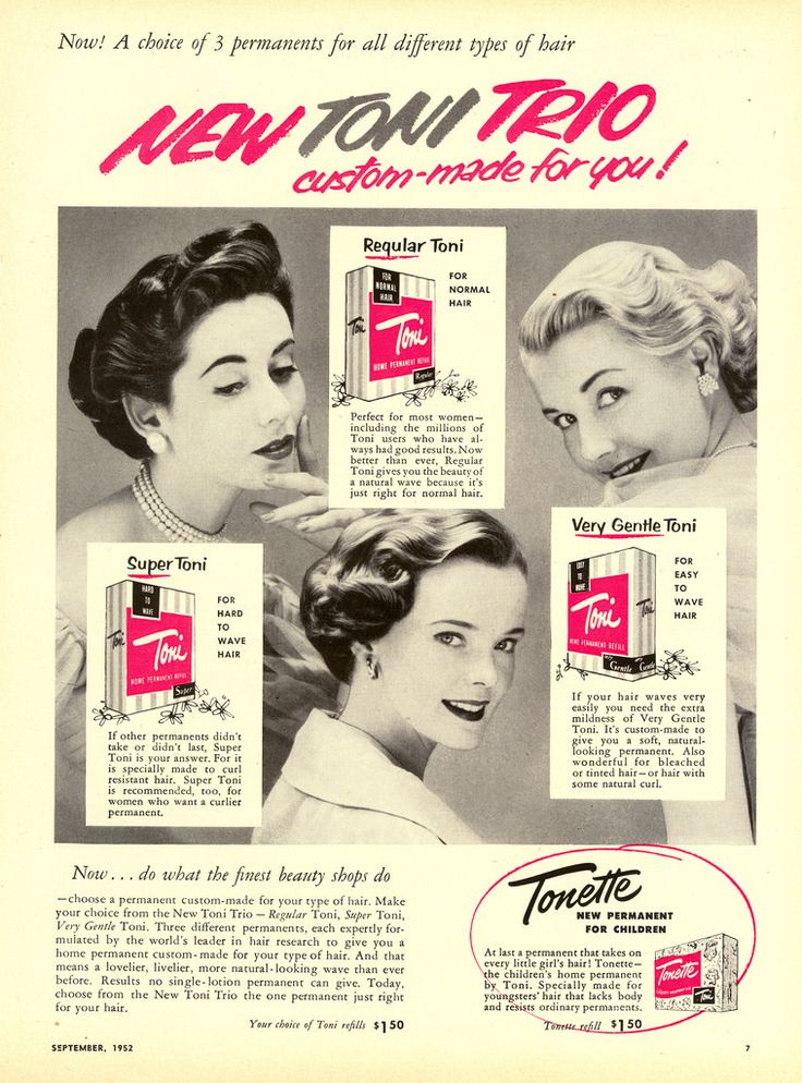 459 best images about a very vintage hairdo on pinterest for 1950 beauty salon