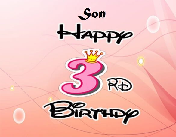 3rd Birthday Wishes My Son Birthday Wishes For Son Birthday Messages For Son Birthday Girl Quotes