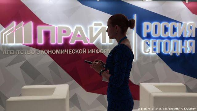 H διείσδυση των ρωσικών ΜΜΕ στα Βαλκάνια