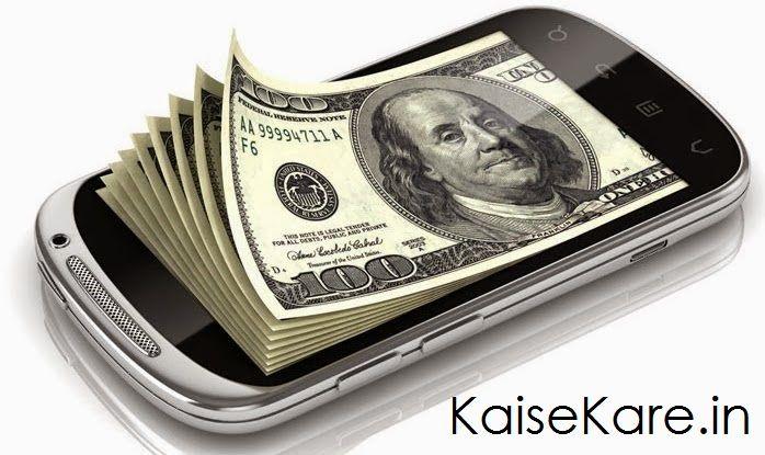 Mobile Se Paise Kaise Kamaye – Jankari Hindi Me