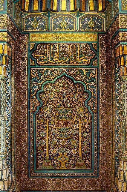 Mihrab, Yesil Tomb, Bursa, Turkey