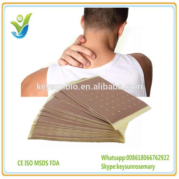 Wholesale Low Price And High Quality Back Pain/neck pain/ arthritis pain Relief Patches