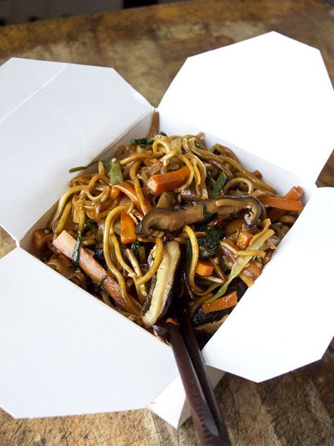 A deliciously simple vegetable chow mein noodles recipe with spinach, shiitake mushrooms, onions and carrots. Stir fried in jap chae soy sesame sauce.