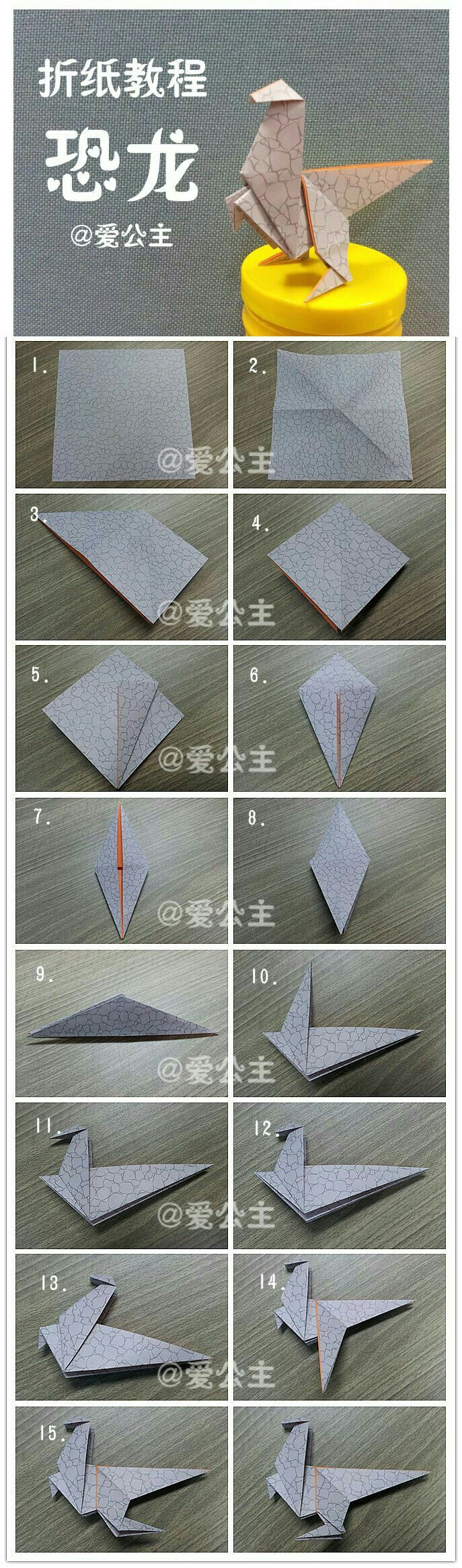 15 Best Art Plastique Images By Cyrielle Guillot On Pinterest 3d Origami Swan Diagram Http Howtoorigamicom Origamiswanhtml Raptor