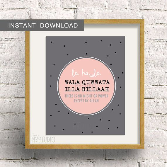 Instant Download Islamic Design Quote La hawla wala by inmystudioo