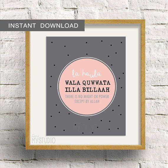 Instant Download Islamic Design Quote La hawla wala by inmystudioo