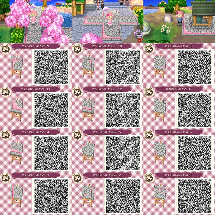 how to change path in acnl