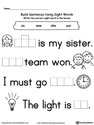 preschool and kindergarten worksheets reading printables kindergarten reading sight words. Black Bedroom Furniture Sets. Home Design Ideas