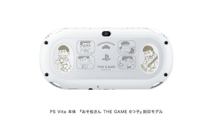 PlayStation®Vita おそ松さん THE GAME 6つ子 スペシャルパック PlayStation®Vita   PlayStation(R)   ソニー