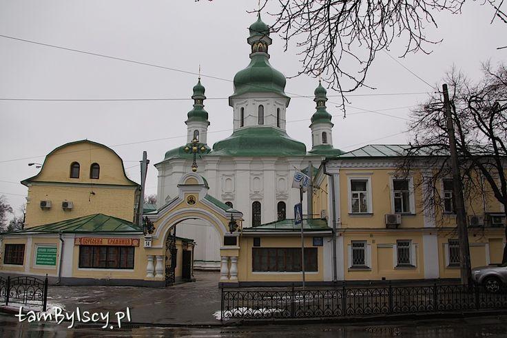 Kijów, cerkiew św.Teodozjusza nie należąca do Peczerskiej Ławry
