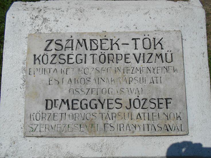 Törpevízmű emlékmű (Tök) http://www.turabazis.hu/latnivalok_ismerteto_4845 #latnivalo #tok #turabazis #hungary #magyarorszag #travel #tura #turista #kirandulas