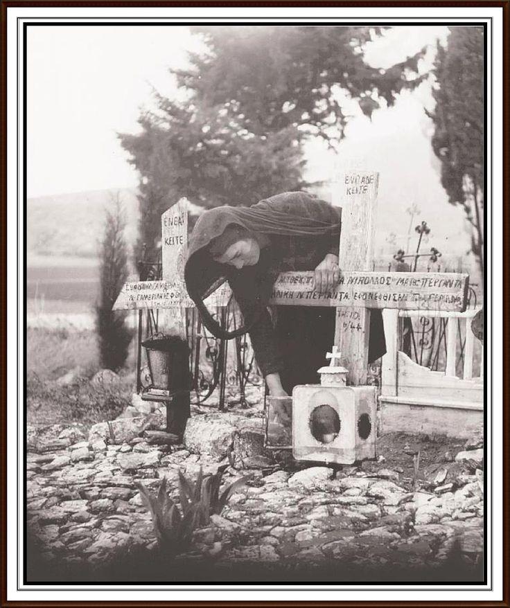 ΙΣΤΟΡΙΚΑ ΤΟΥ ΠΑΡΝΑΣΣΟΥ: ΔΙΣΤΟΜΟ 1945 : ΑΠΟ ΤΟΝ ΦΑΚΟ ΤΗΣ ΒΟΥΛΑΣ ΠΑΠΑΪΩΑΝΝΟΥ
