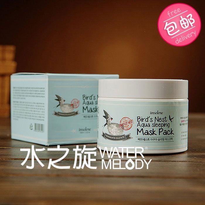 Южная Корея и Великобритания Силин imselene гнездо вода 100 мл увлажняющая маска одноразовые маски сна - Taobao