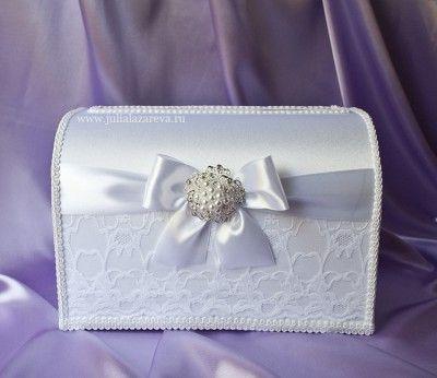 """Сундучок для денег """"Восхищение"""" #wedding #weddingdecor"""