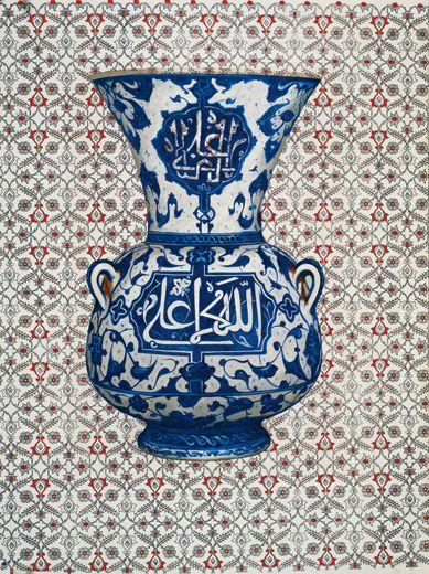 Turkish artist, Ismail Acar