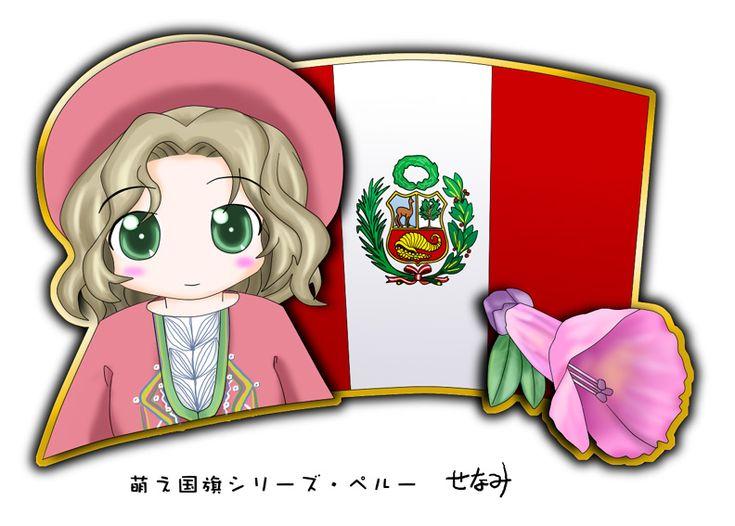 Anime Chibi Peru Flag