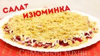 Семейная кухня - YouTube