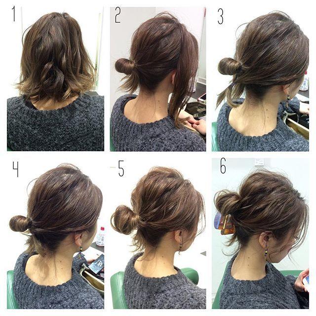 koyarrange 1. 伸ばしかけのボブで作るお団子アレンジです^ ^ 2. 髪をサイドとバックに分けて、バックの毛をゴムでとめる(毛先は残す) 3. サイドの毛を後ろでゴムでとめる(2の下に) 4. 3の毛をくるりんぱ 5. 全体を束を指で引っ張ってほぐす 6. 今回は@theatre_products のヘアクリップを付けてオシャレに^o^ produce by @koyayudai #ワンランク上のヘアアレンジ #大人女子 #ヘアセット#ヘア#髪型#ヘアアレンジ#簡単アレンジ#ロングヘア#ボブ#編み込み#ヘアメイク#ファッション#コーデ#メイク#ネイル#くるりんぱ#ブライダル#結婚式#コーディネート#アクセサリー#bridal#hairmake#ootd#hair#hairarrange#fashion#makeup#theatreproducts #Howtoヘアアレンジ#linbook201603