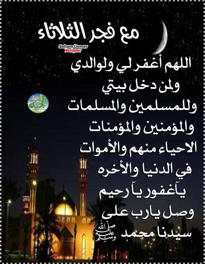 Pin By Abdul Rahim On دعاء Arabic Calligraphy Calligraphy Allah