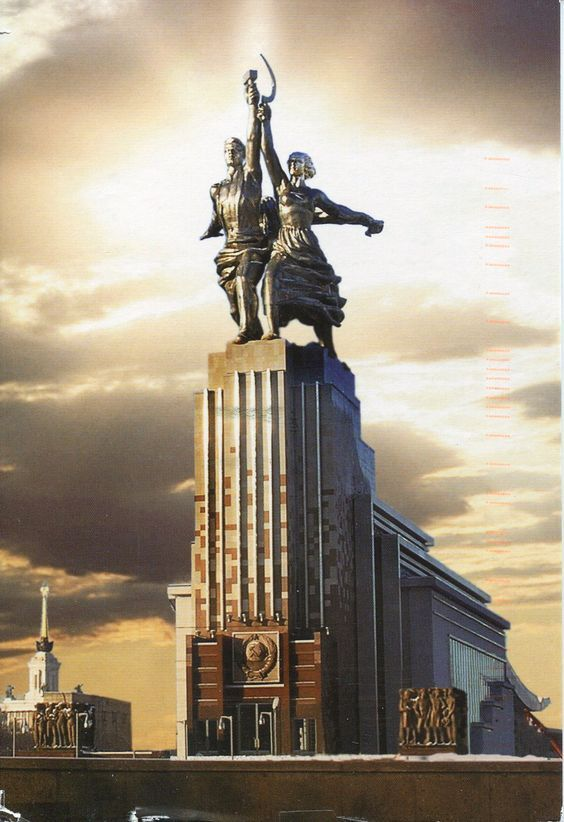 Worker and Kolkhoz Woman Monument Moscow Russia: