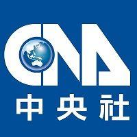 塔利班首腦遭美狙殺  接班人恐更難纏 | 重點新聞 | 中央社即時新聞 CNA NEWS