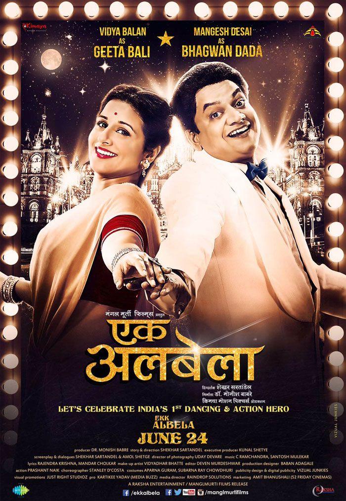 d day full movie desi tashan