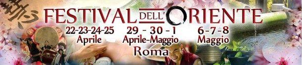 FESTIVAL DELL' ORIENTE a Roma