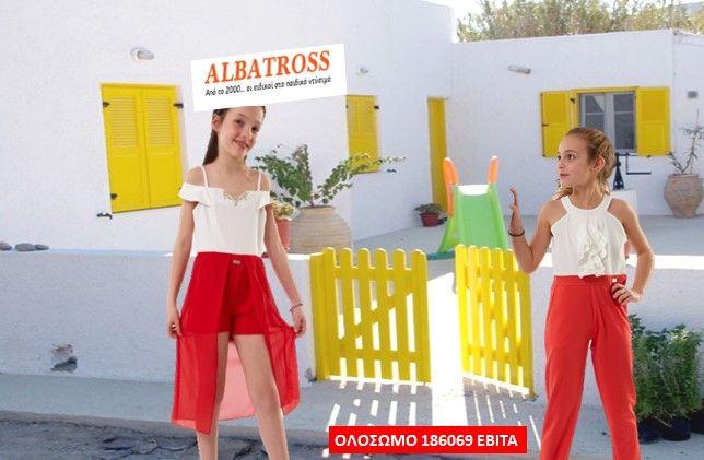 #Ολόσωμο με κοντό ή μακρύ κάτω μέρος . Διαθέσιμα χρώματα μαύρο, μπλε, κόκκινο  Απίστευτη τιμή Τέλεια εφαρμογή Σας ενδιαφέρει? Αναζητήστε τα στο www.albatross-junior.gr