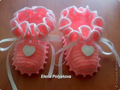 "Crochet baby shoes. Diagrams included.  Uncinetto d'oro: Scarpette ""Cuore""!"