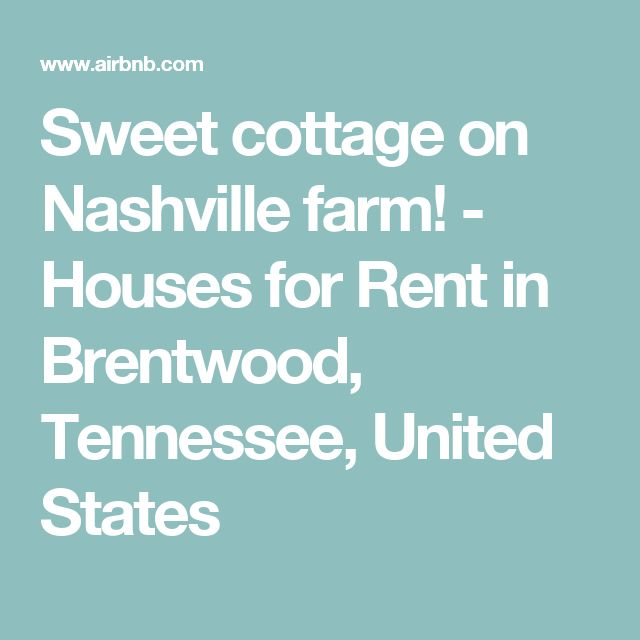 Sweet cottage on Nashville farm! - Houses for Rent in Brentwood, Tennessee, United States