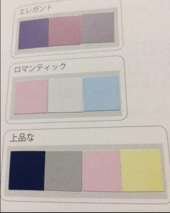 パーソナルカラー・サマーの特徴~グレーの柔らかさにピンクやラベンダーをプラスする~ | メンズファッションのコーディネートとオシャレな人の習慣