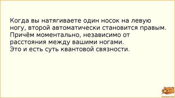 О чем стоит подумать в 3 часа ночи))Да всем огромный мерси за вечеринку))))...