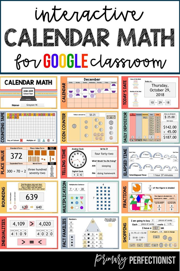 20192020 Interactive Calendar Math Program for GOOGLE