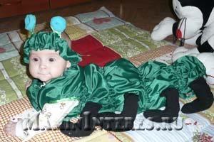 Новогодний костюм гусеницы для мальчика