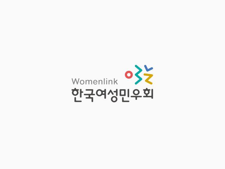 한국여성민우회