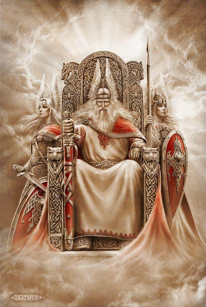 славянские изображения картинки юбилеем