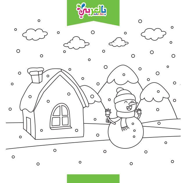 اوراق عمل تلوين للاطفال جاهزة للطباعة Kids Coloring Books Free Coloring Pages Snowman Coloring Pages