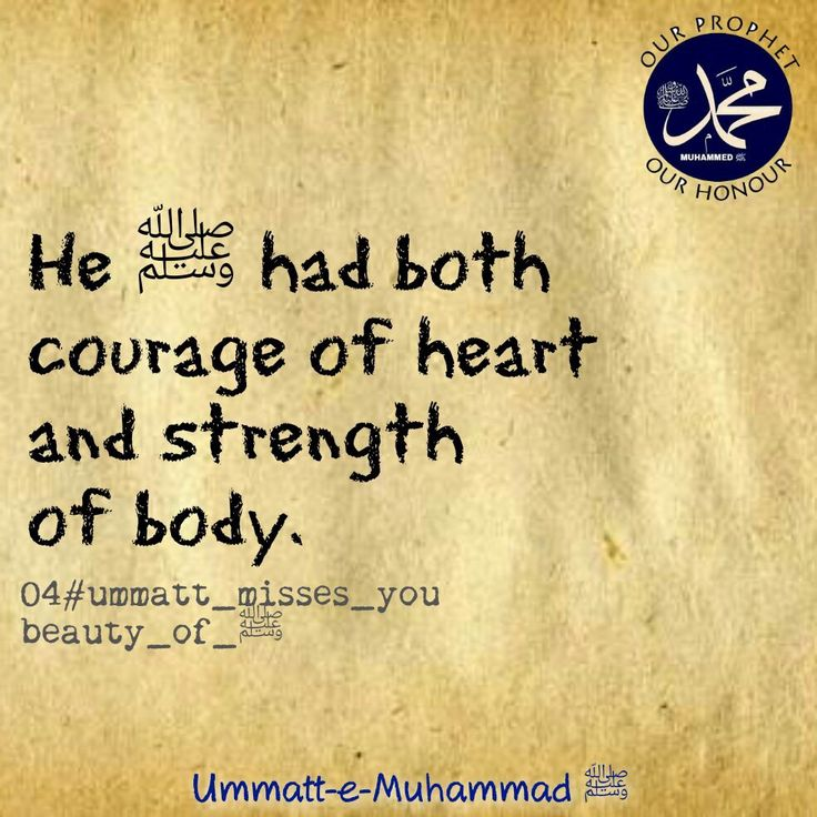 04Ummatt_misses_u-beauty_of_ﷺ