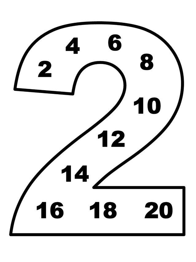 232 best ΠΡΟΠΑΙΔΕΙΑ images on Pinterest Multiplication tables - multiplication table