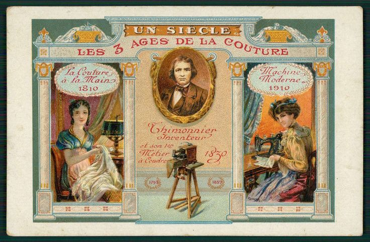 Best images about other sewing machines trade cards on