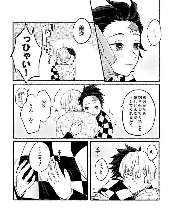 ゲイ 漫画 パラレル ワールド